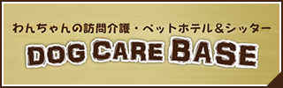 DOG CARE BASE